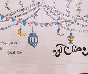 art, lantern, and Ramadan image