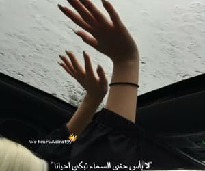 رمزيات بنات اقتباسات, حكم تحشيش مطر, and شباب كلمات تصاميم حب image