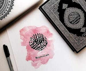 allah, guide, and holy image
