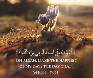 allah, Ramadan, and reminders image