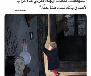 كلمات, ﺍﻗﺘﺒﺎﺳﺎﺕ, and كتابات image