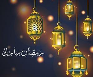 Ramadan, كريم , and رمضان مبارك image