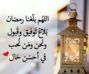 Image by #قصة حياة💕