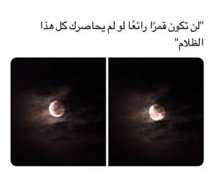 Image by Mariam Ahmad