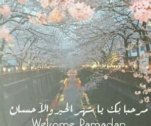 Ramadan, رمضان, and رمضان كريم image