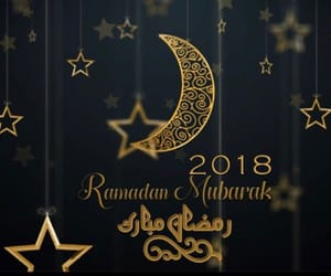 blessed, muslims, and رمضان كريم image