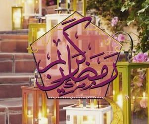 arabic, lights, and Ramadan image