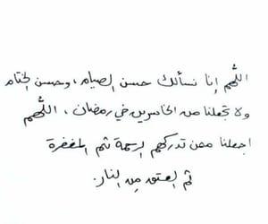 Image by Rose Iraq