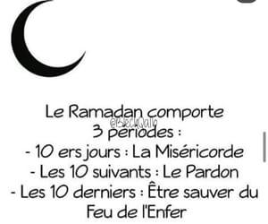 Ramadan image