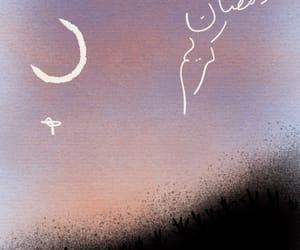 art, islamic, and night image
