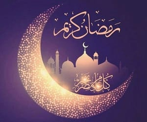 Ramadan, islam, and رَمَضَان image