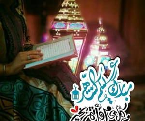 happy, رمضان كريم, and ﺳﻌﻴﺪ image