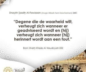 muslim, peace, and quran image