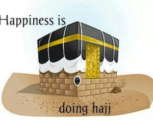 allah, happiness, and makkah image