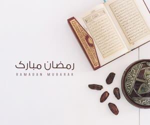 arabic, islam, and muslims image