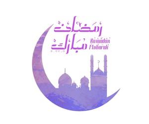 الكعبه, مَسجَد, and اسﻻمي image