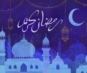 islam, Ramadan, and ramadan mubarek image