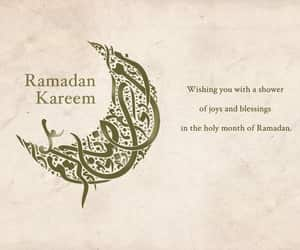 quotes and Ramadan image