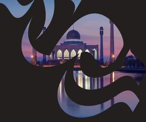 رمضان كريم, شهر رمضان, and يارب  image