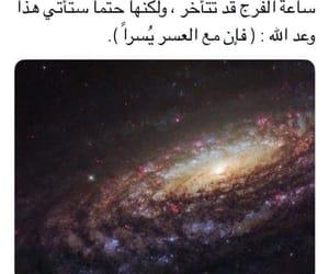 إسﻻميات image