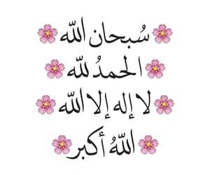 اسﻻميات, arabic, and dz image