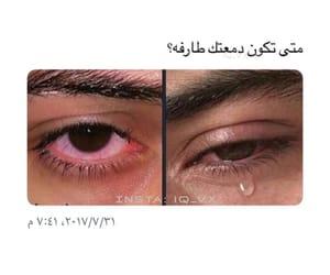 snap, بُنَاتّ, and صور سناب image