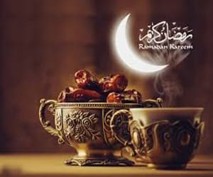 allah, forgiveness, and month image