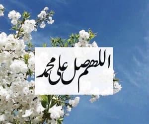 arabic, islam, and duaa image