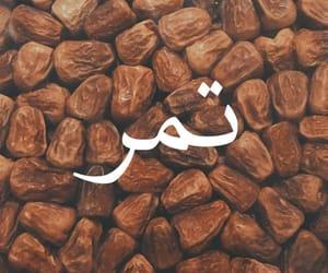 edit, Ramadan, and simple image