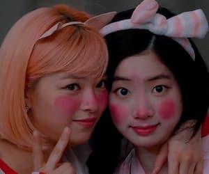 gif, twice, and dahyun image