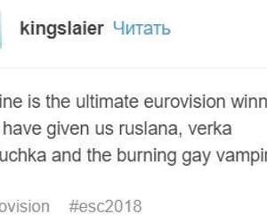 ukraine, winner, and eurovision image