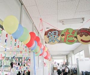 japan, classroom, and school image