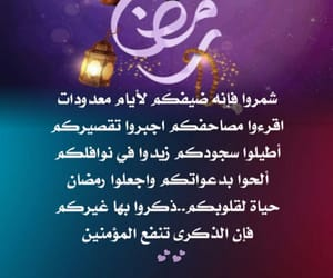 Image by eman duniya -female-