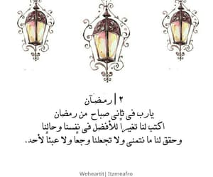 Image by Nour