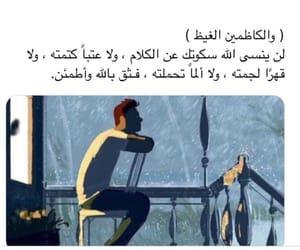 ﻋﺮﺑﻲ and تصاميمً image