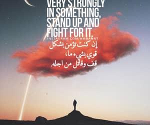 arabic, english, and motivation image
