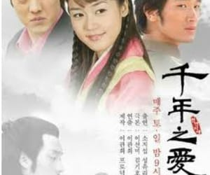 kdrama and thousand years of love image