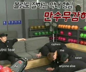 reaction, tear, and bts image