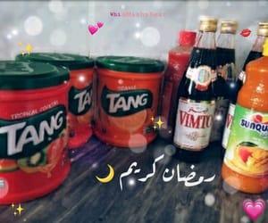 we heart it, ramadan kareem, and رمضان كريم image