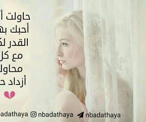 فِراقٌ, ﺍﻗﺘﺒﺎﺳﺎﺕ, and تصاميمي image