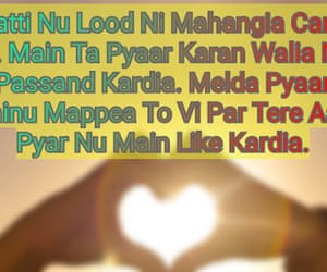pyar wale sms, dil to lekhe gye sms, and best punjabi lines quotes image