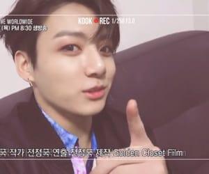 kpop, jungkook, and jk image