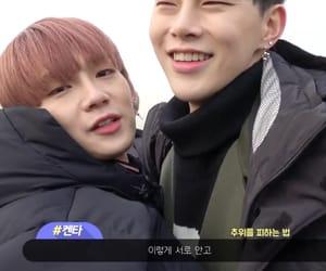 jbj, hyunbin, and kenta image