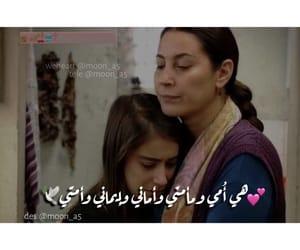 شباب بنات حب, تحشيش عربي عراقي, and العراق امي ام image