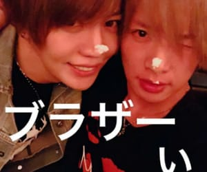 alice nine, otp, and hiroto image