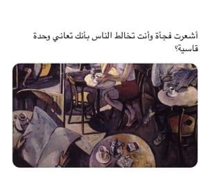 ﻋﺮﺑﻲ and وحدة image