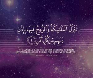 hijab, islam, and Iman image
