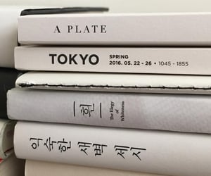 article, Murakami, and read image