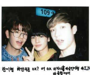 seungmin, jeongin, and stray kids image