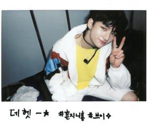 skz, stray kids hyunjin, and hyunjin image